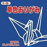 単色折紙15.0CM 140