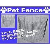 大型ペット/フェンス/ゲージ/檻/サークル/柵/DG-9024