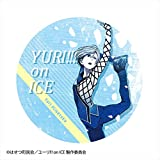 ユーリ!!! on ICE 02 ユーリ 缶ミラー