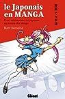 Le Japonais en manga, tome 1 : Cours élémentaire de japonais au travers des mangas