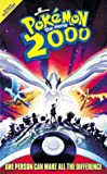 echange, troc Pokemon: Movie 2000 [VHS] [Import USA]