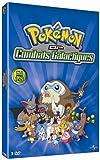 echange, troc Pokémon - DP - Combats galactiques (Saison 12) - Volume 1