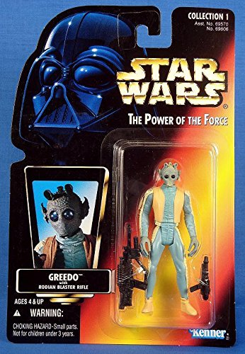 Qiyun 1996 Kenner Star Wars Power of The Force POTF2 Greedo 4 Action Figure 076281696065