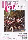Historic Car Days (タツミムック)