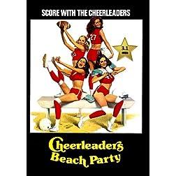 Cheerleaders' Beach Party (California Cheerleaders) [VHS Retro Style] 1978