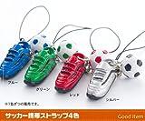 【シルバー色】サッカーボール&シューズ型携帯ストラップ スポーツストラップ