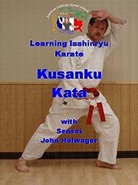 Welcome To Karate Sundar........
