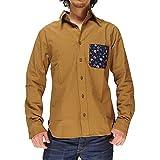 衣櫻 桜柄ポケット 和柄長袖シャツ/日本製/SA-984--ブラウン--XL