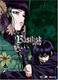 Basilisk, Vol. 2: The Spoils of War