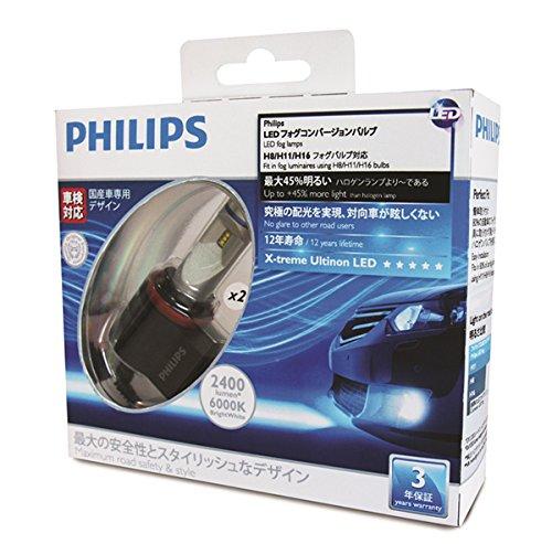 H11 / H8 / H16 Philips X-Treme Ultinon Led Bulb