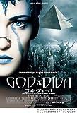 ゴッド・ディーバ[DVD]