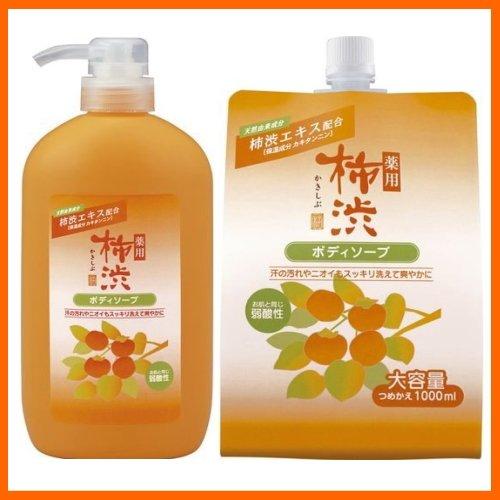熊野油脂 薬用柿渋ボディソープ ボトル 600ml