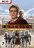 echange, troc Imperium Romanum