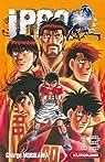 Ippo, La loi du ring, tome 13 par Morikawa