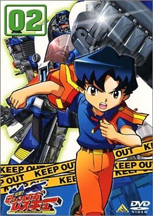 出撃!マシンロボレスキュー DVD-BOX