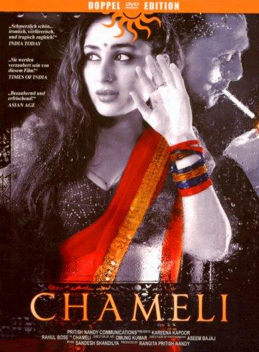 Chameli ( Limited Digi Pack mit Poster ) [2 DVDs]