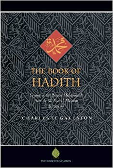 An argument of hadith being more important to islamic law than the quran