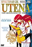 Revolutionary Girl Utena: V.6 The Beginning of the End (ep.24-26)