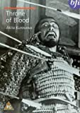 Throne Of Blood [UK Import]