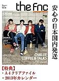 the Fnc ver.2 【 CNBLUE ver 】 (韓国版) 【特典:A4クリアファイル付 / 2013年カレンダー付】