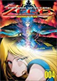 echange, troc Cosmo Warrior Zero 4: Journey's End [Import USA Zone 1]