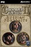 Crusader Kings II: Russian Portraits [Download]
