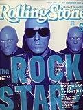 Rolling Stone (ローリング・ストーン) 日本版 2008年 06月号 [雑誌]
