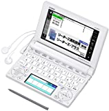 CASIO Ex-word 電子辞書 上級英語モデル XD-B9800
