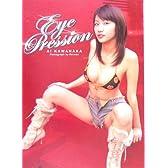 河中麻系DVD付写真集 「Eye Pression~アイプレッション」