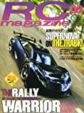 RC magazine (ラジコンマガジン) 2012年 08月号 [雑誌]