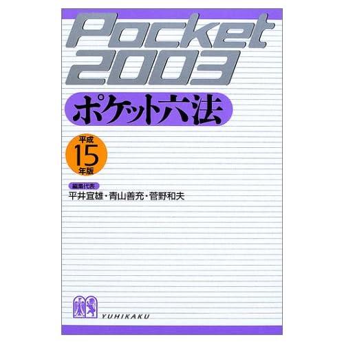 新刊・増刊・増刷・第76刷
