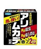 アリ・ムカデ粉剤 2kg