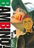 バンビ?ノ!SECONDO 7 (ビッグコミックス)
