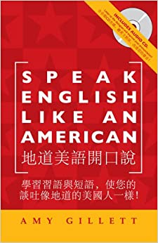 speak like an american pdf
