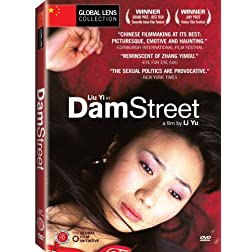 Dam Street (Hong Yan)  - Amazon.com Exclusive