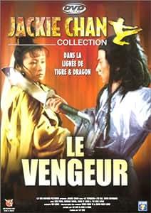 Le Vengeur: DVD & Blu ray