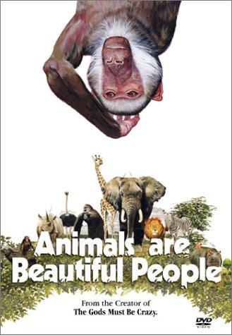 Животные - прекрасные люди
