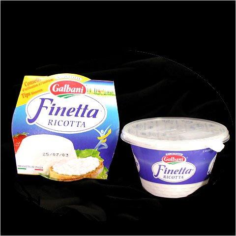 イタリア産 フレッシュチーズ リコッタ 250g