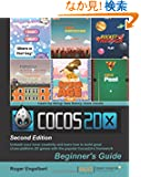 Cocos2d-x by Example: Beginner's Guide
