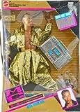 1991 MC Hammer doll & Boom Box