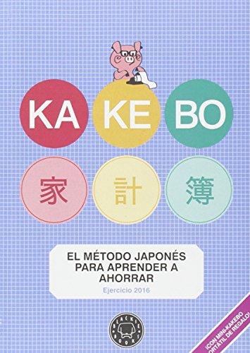 Kakebo Blackie Books. 2016. Libro De Cuentas Para El Ahorro Domestico