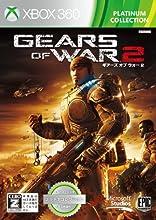 Gears of War 2 Xbox360 12503125211248112490124671252412463124711251912531 12304CERO12524125401248612