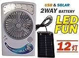 12灯LED搭載サーキュレーター 停電、遭難、災害時の非常用にも!!◇12灯LEDFUN