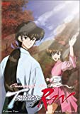 echange, troc Carried By the Wind 4: Way of Samurai [Import USA Zone 1]