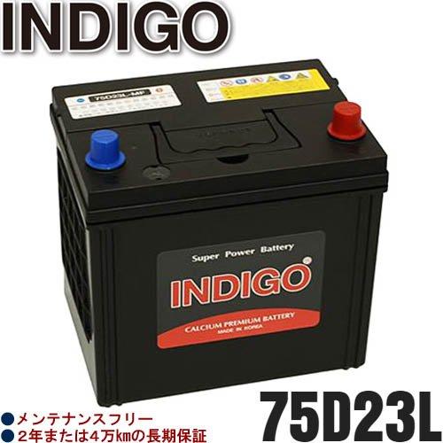 INDIGOバッテリー エスティマ【型式TA-MCR30W 2003年5月~2006年1月 1MZ-FEエンジン 標準車】
