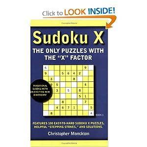 تنزيل Sudoku العاب سودوكو الشهيرة2012