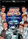 宇宙家族ロビンソン ファースト・シーズン DVDコレクターズ・ボックス 初回生産限定