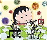 ちびまる子ちゃん with 爆チュー問題「アララの呪文」
