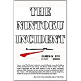 The Nintoku Incident