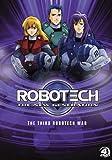 Robotech: The New Generation [DVD]